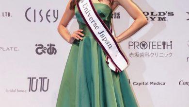 Photo de Aisha Harumi Tochigi élue Miss Univers Japon 2020